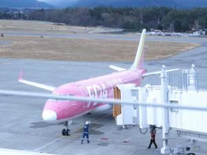 神戸 松本 空港
